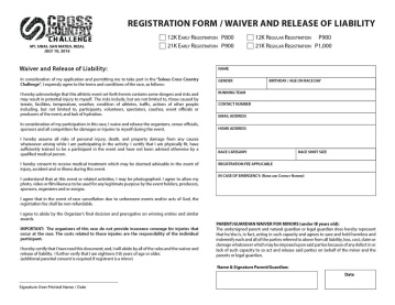 regform and waiver